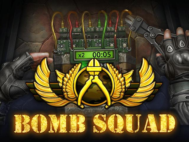 Автомат Обезвреживание бомбы