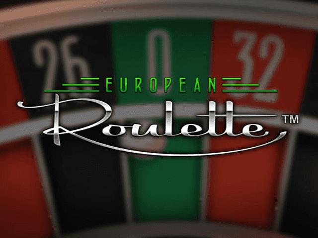 Игровой аппарат Европейская Рулетка
