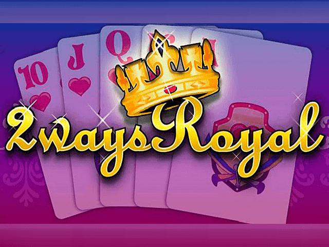 Игровой автомат 2 Ways Royal